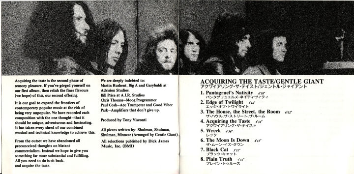 gentlegiant1971